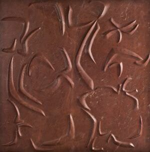 объемная плитка из красного мрамора