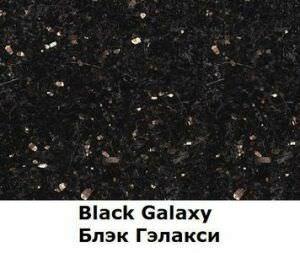 black_galaxy гранит