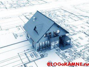 Основы проектирования промышленных зданий