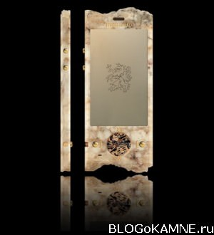 Мраморный телефон
