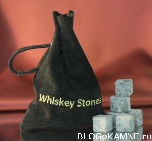 Вместо кубиков льда для виски - Камни!!!