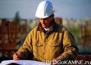 Краткая история промышленного строительства