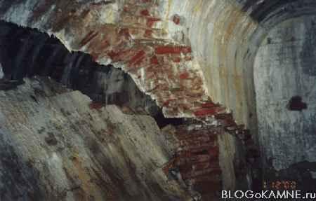 разрушение стен константиновского дворца