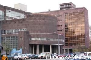 Дом Центросоюза по проекту Ле Корбюзье