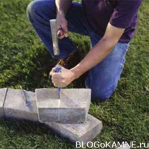 Как расколоть камень