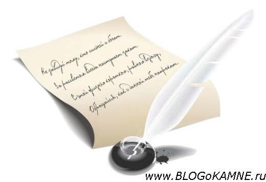 как трудно писать в блог
