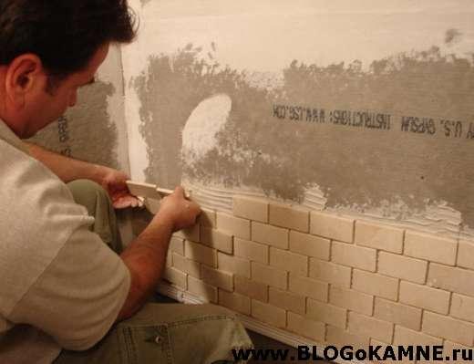 облицовка ванной мастер класс