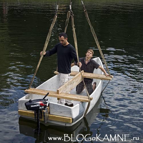 мраморная лодка