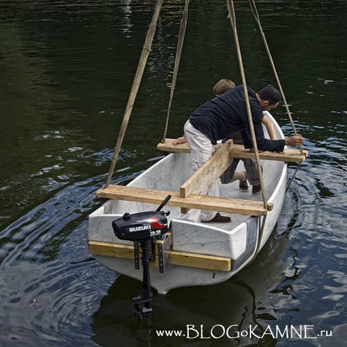 лодка из камня