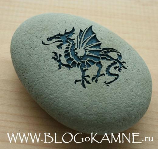 рисунки дракона на камне