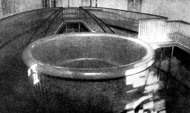 царь ванна