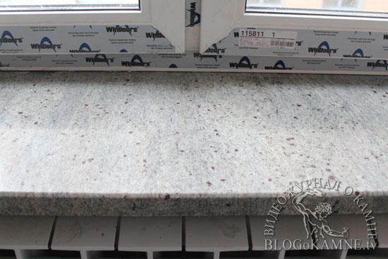 установка подоконников из гранита