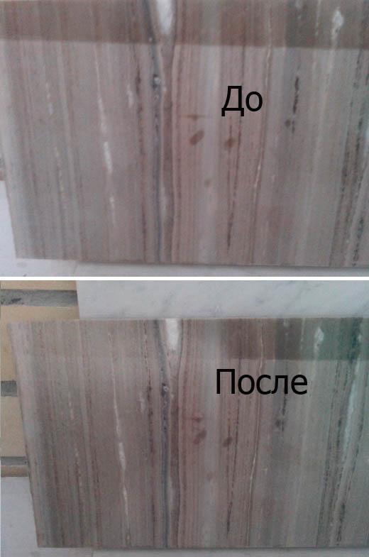 удалить пятно на мраморе