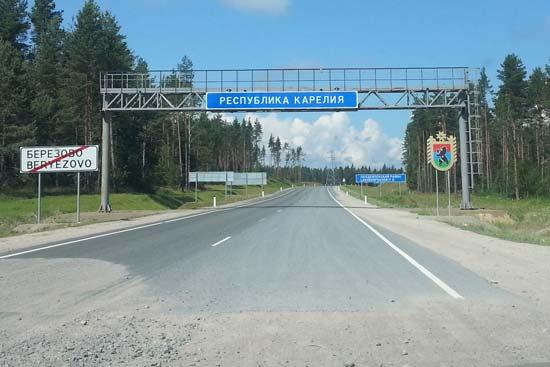 Мраморный карьер рускеала как добраться