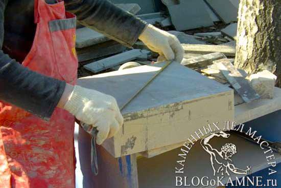 обработка камня и мрамора