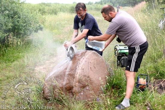 Как расколоть гранитный камень