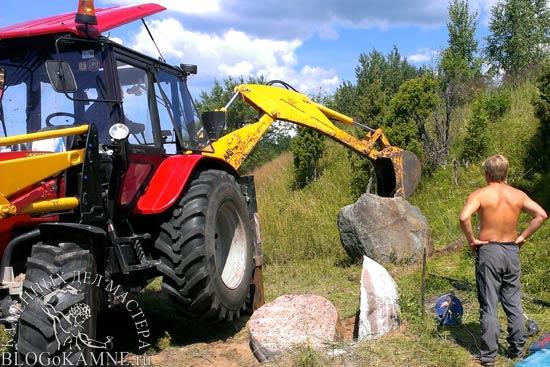 Как самому расколоть камень