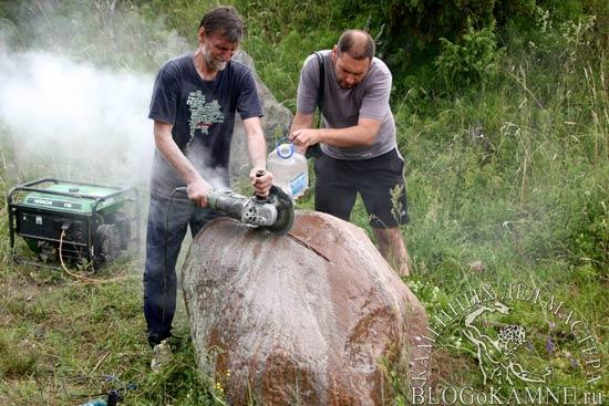 как распилить камень