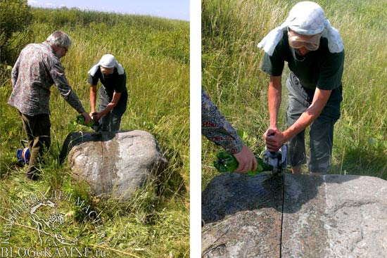 распилить природный камень