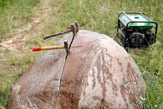 Как распилить природный камень