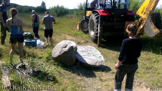 Как сломать камень