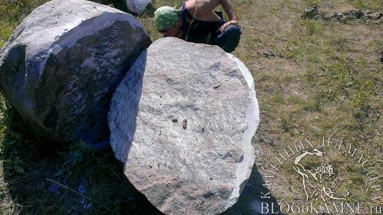 Как расколоть камень кругляк