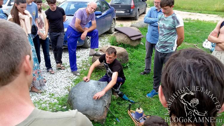 как расколоть большой камень